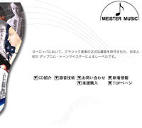 meister-music