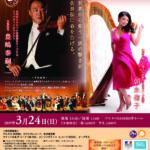 【公演情報】アルカスSASEBOオリジナル室内オーケストラ「チェンバー・ソロイスツ・佐世保」